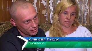 """""""Объектив-новости"""" 13 июля 2018"""