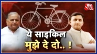 Boss Mulayam Singhs Strategy To Retain Cycle Symbol Ahead Of UP Election 2017