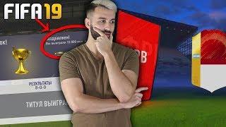 ЭТО ДОЛЖНО БЫТЬ В FIFA 19!
