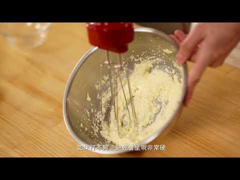 國產米穀粉宣傳影片 賴小維版