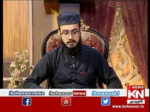 Istakhara 19 November 2020 | Kohenoor News Pakistan
