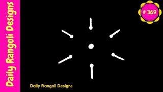 #369 latest friday kolam designs with 3x2 dots - easy muggulu designs video - simple rangoli designs