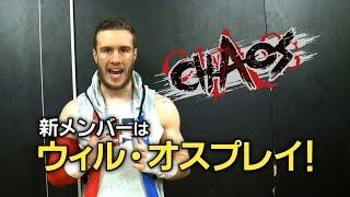 棚橋も絶賛!新日本の新外国人選手、ウィル・オスプレイとは何者だ?
