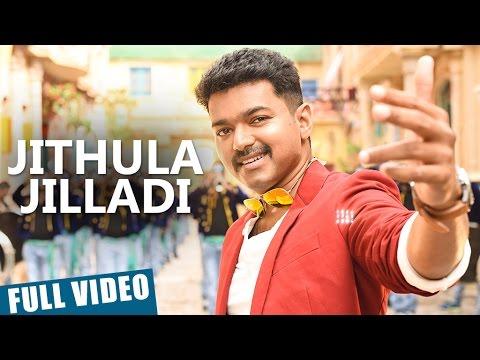 Police Songs | Jithula Jilladi Video Song | Vijay, Samantha, Amy Jackson | Atlee | G.V.Prakash Kumar