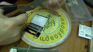 Поводок для балансира из флюрокарбона