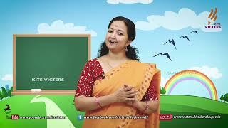 Standard 5 | Malayalam | Class – 01