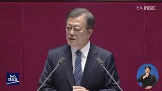 예산 확보 경쟁 시작.. 전북 정치력 시험대