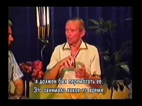 Интервью с немецким солдатом Рейнгартом Винером, который снял на кинопленку массовый расстрел в Лиепае