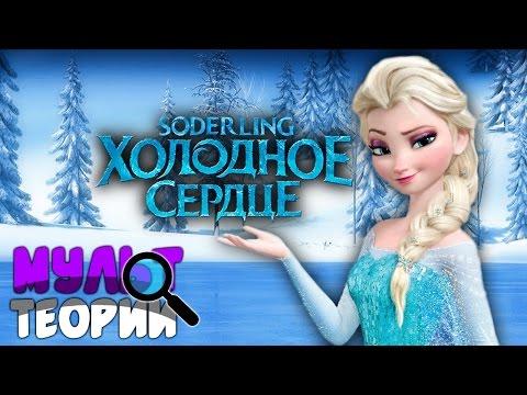 Скачать герои меча и магии 6 грани тьмы на русском