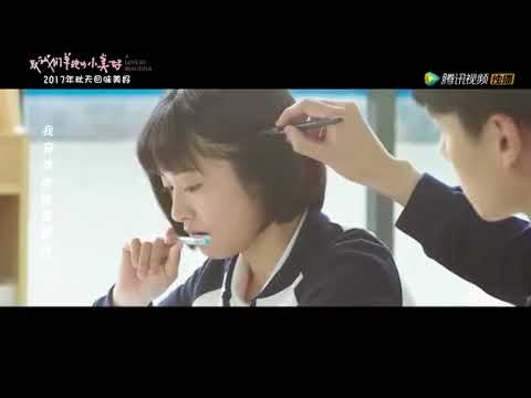 A Love So Beautiful Themesong MV 致我们单纯的小美好 [Eng Sub]