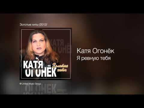 Война в Южной Осетии в 2008 году: Как Саакашвили