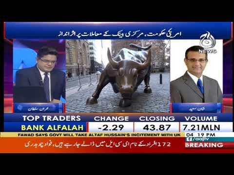 Aaj Markets  27 Dece