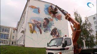 На стене ДКМ «ГОРОД» в скором времени появится красочное граффити