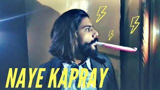 Naye Kapde badal kar jaon kahan | FUNNY VIDEO   - YouTube