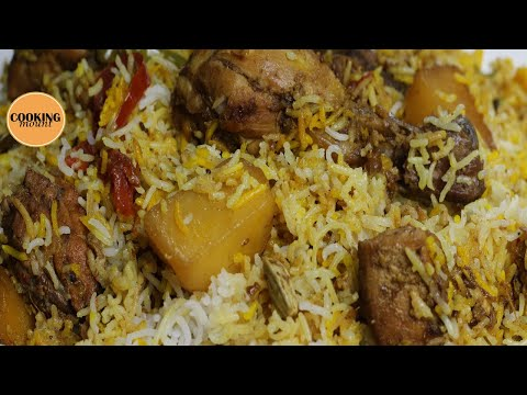 Bombay Chicken Biryani Recipe | Mumbai Chicken Biryani Recipe By Cooking Mount