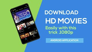 how to download movies in tamilrockers app - मुफ्त