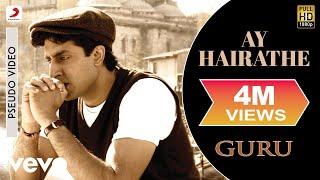 Ay Hairathe - Official Audio Song | Guru | Hariharan |A.R. Rahman | Gulzar