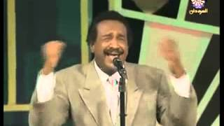 تحميل اغاني سيد خليفة كانت ايام يا وطنى زى الاحلام ياوطنى _ تغريد محمد MP3