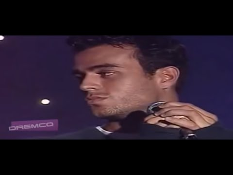 Amar - Enrique Iglesias (Video)