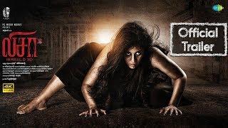 Lisaa Trailer