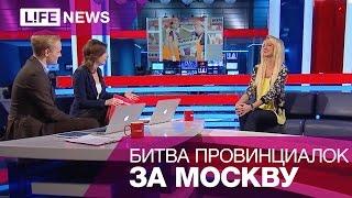 """На экраны выходит 5-й сезон сериала """"Деффчонки"""""""