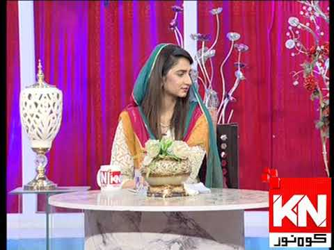 Good Morning 10 November 2019 | Kohenoor News Pakistan