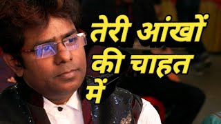 Teri Annkho Ki Chaahat Me | Janta Hawaldaar | Live | HD