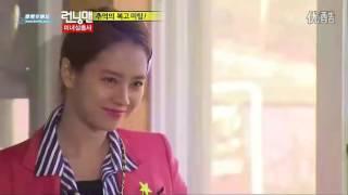 Running Man 2012-02-05 ( 美女三劍客 -復古聚會競賽 ) ( 1-13 )