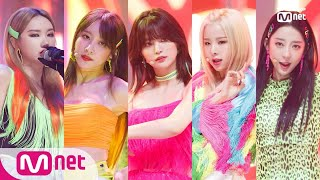 [EXID - ME&YOU] Comeback Stage   M COUNTDOWN 190516 EP.619