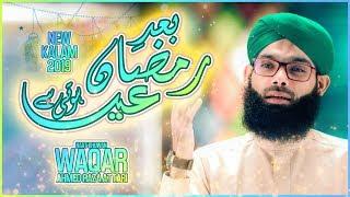 Eid 2019 Kalam   Baad E Ramazan Eid Hoti Hain    Waqar Ahmed Raza Attari