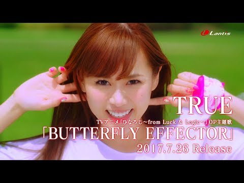 TRUE「BUTTERFLY EFFECTOR」 Music Video Full Size - TVアニメ「ひなろじ~from Luck & Logic~」OP主題歌