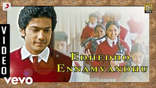 Edhedho Ennamvandhu  Haricharan