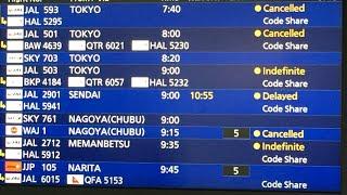 震災一日目#新千歳空港に震度6が直撃!!停電まっただ中の空港の様子を見に行ってみた2018年9月6日earthquake北海道地震