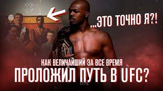 Джон Джонс: редкие бои, обзор. Путь к UFC