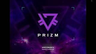 Прямая трансляция пользователя Live Wallet PRiZM