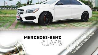 Mercedes-Benz C117 CLA45 AMG M133 X STONE EXHAUST