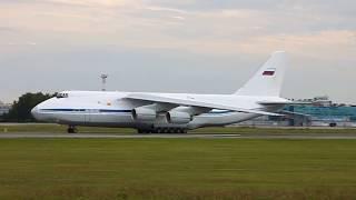 Руление Ан-124 Руслан в Толмачёво, 22.08.2017