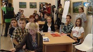 На базе НовГУ подготовят тьюторов, которые станут наставниками учеников «Губернаторской школы»