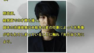 長谷川博己が明智光秀役で主演2020年NHK大河ドラマ『麒麟がくる』