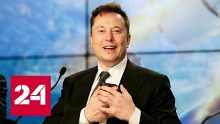 Elon Musk stracił 15 miliardów i pierwsze miejsce na liście bogatych.