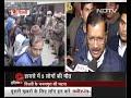 Delhi के Bhajanpura में कोचिंग सेंटर की छत गिरी, 5 की मौत - Video