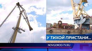 В селе Грузино Чудовского района началось строительство причала