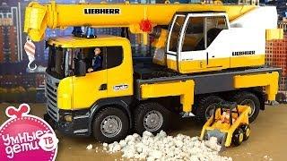 Машинки Большой автокран от #Bruder (3570). SCANIA - Liebherr. Игрушка для детей. Обзор. Bruder toys
