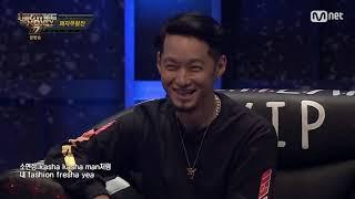 [Show Me The Money 7] 제너더질라 (Zene The Zilla) VS 디보(Dbo) _ 패자부활전 Round 1