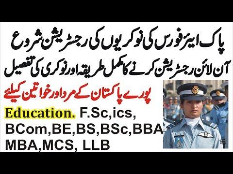Paf jobs 2019 Apply online online registration Pakistan