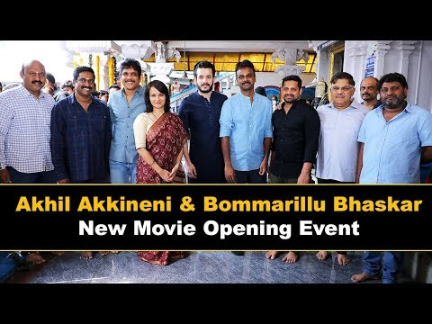 akhil-akkineni-and-bommarillu-bhaskar-new-movie-opening