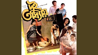 Akash Pathe Prem Karechhi - YouTube