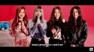 Rosé of BLACKPINK - If It Is You [Another Miss Oh OST.] English Subtitles