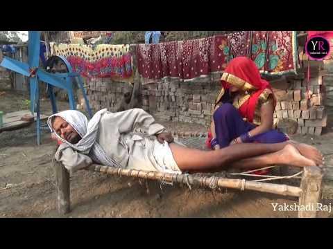 Comedy Video || ससुर ने किया बहू का बलात्कार || Shivani Singh & Nandu Kharwar,