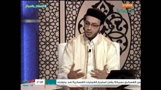 الإسلام والحياة | مفهوم البدعة | 29 - 02 - 2016